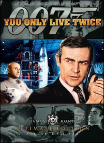 You Only Live Twice Ultimate Edition DVD