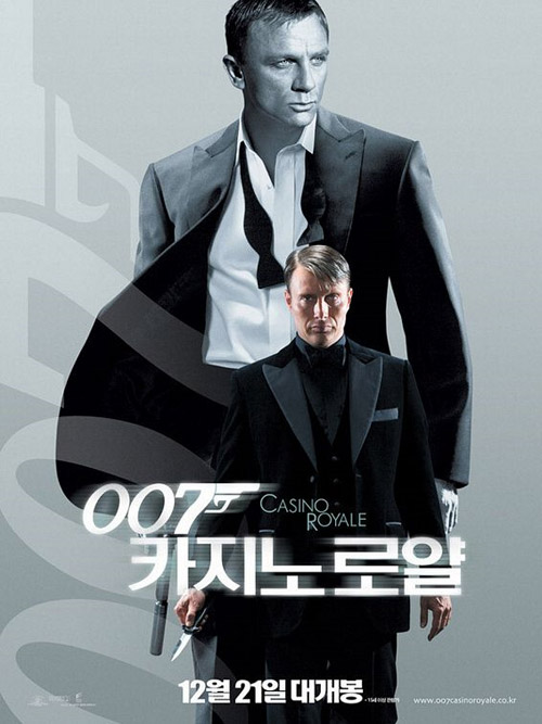 casino royale theme of terrorism Casino royale is a 2006 british spy film, the twenty-first in the eon productions james bond film series, and the third screen adaptation of ian fleming's 1953 novel of the same name.
