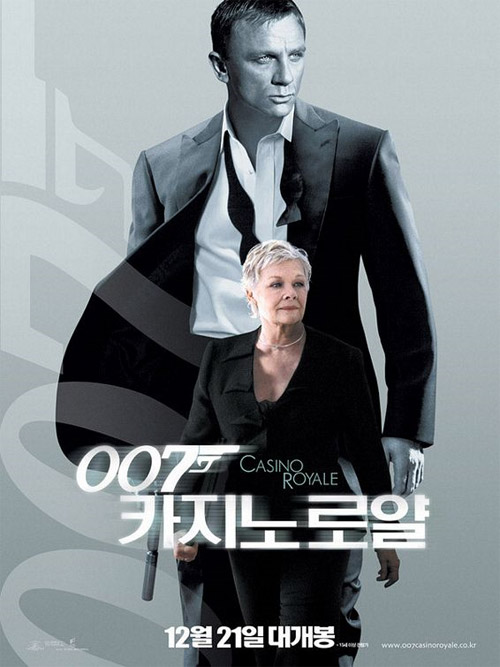 casino royale theme of terrorism Pages in category films about terrorism the following 62 pages are in this category, out of 62 total 1 13 hours: the secret soldiers of benghazi a a view to a kill air force one (film) angels & demons (film) b blown away (1994 film) body of lies (film) broken arrow (1996 film) c casino royale (2006 film) the.