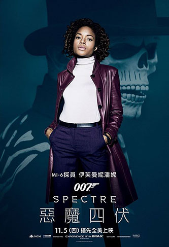 Miss Moneypenny Character Poster - SPECTRE